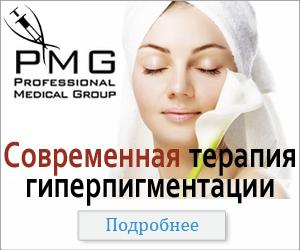 pmg_company