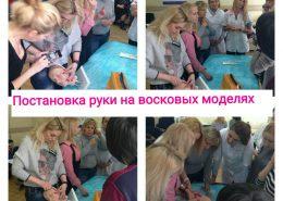 Отчет 14.03.2016 Одесса