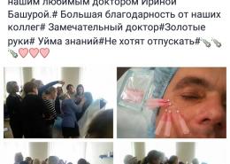 Отчет 07.04.2016 Одесса